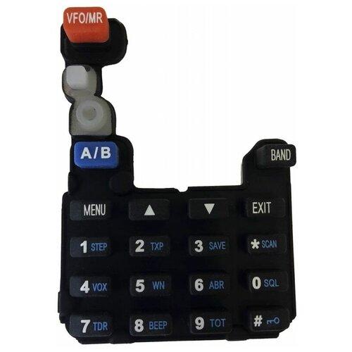 Клавиатура для радиостанции Baofeng UV-5R