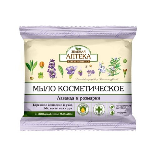 Зеленая аптека Мыло