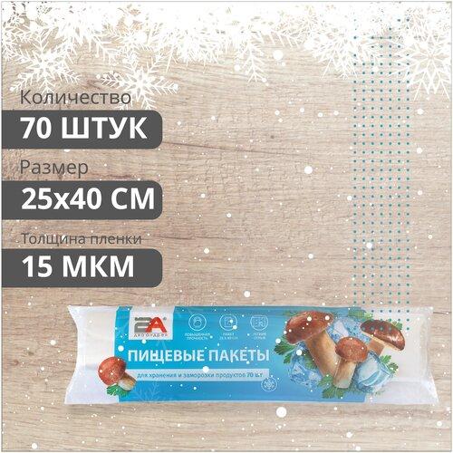 Два Андрея. Пакеты «2А» 25х40 см для хранения и заморозки, толщина 15мкм (рулоне 70шт)