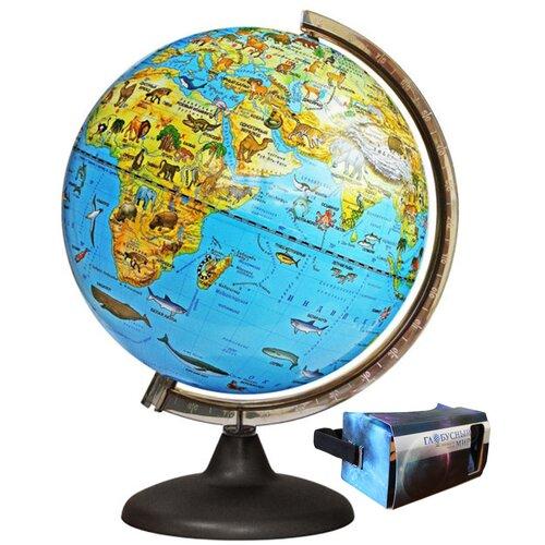 Глобус интерактивный Зоогеографический виртуальная реальность vr и ar подсветкой, 250 мм, 17041