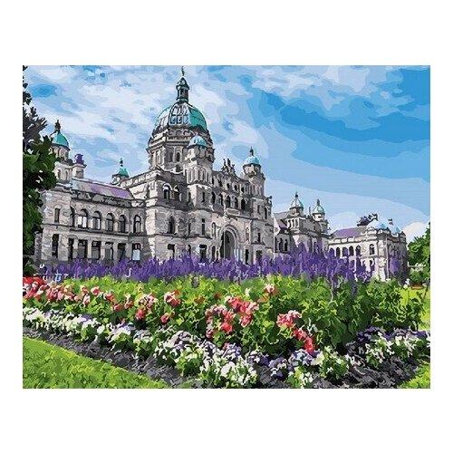 Купить Картина по номерам на холсте Paintboy Особняк , 40х50 см, GX-27766, Картины по номерам и контурам