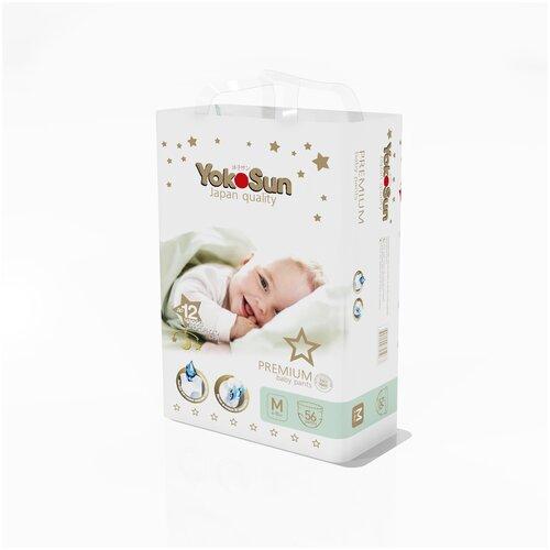 Подгузники-Трусики YokoSun Premium M (6-10 кг) 56 шт подгузники трусики insinse подгузники трусики m 6 9 кг 60 шт