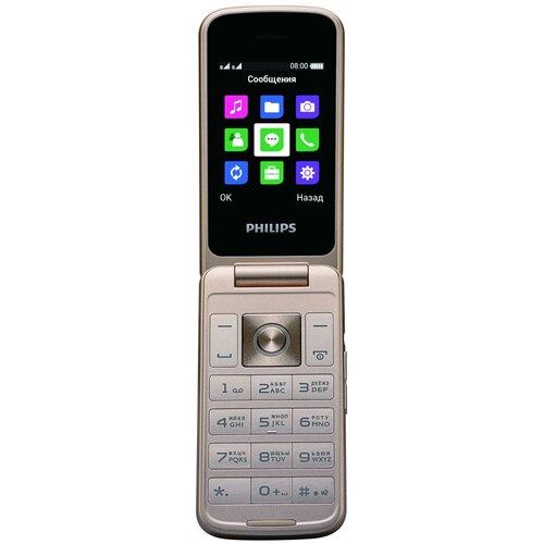 Телефон Philips Xenium E255 черный