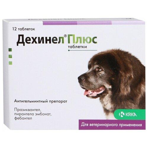 КРКА Дехинел плюс XL таблетки для собак 12