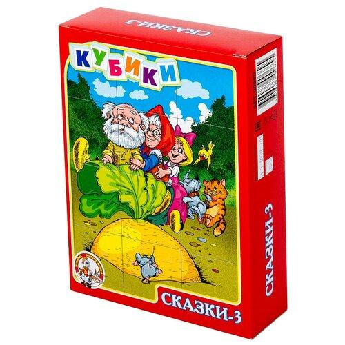 Кубики-пазлы Десятое королевство Сказки-3 00689 кубики пазлы десятое королевство цветные сказки 3 00681