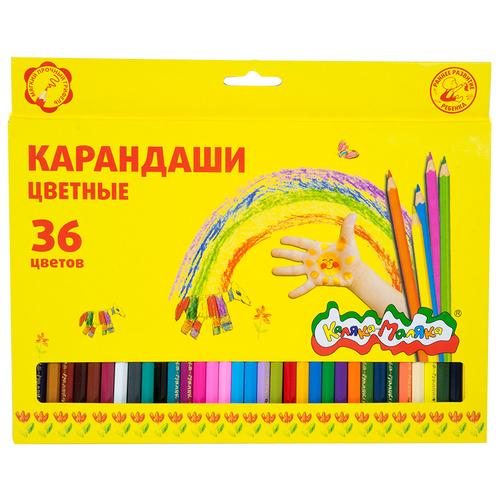 Каляка-Маляка Карандаши цветные 36 цветов (ККМ36)