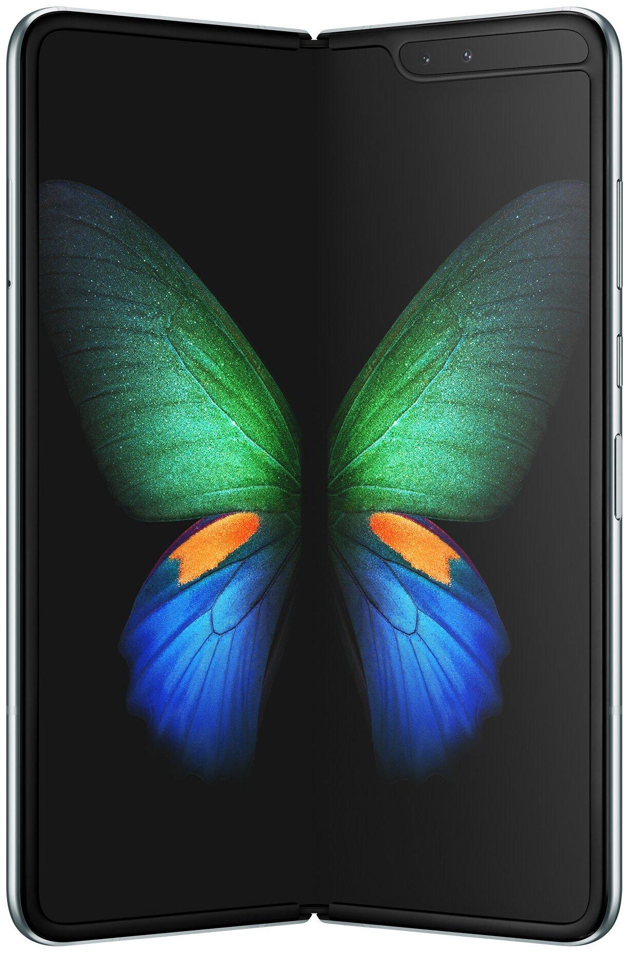 Фото #5: Samsung Galaxy Fold