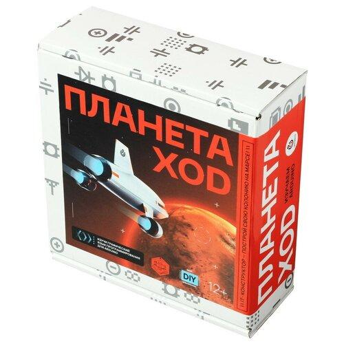 Конструктор Амперка Планета XOD AMP-S041