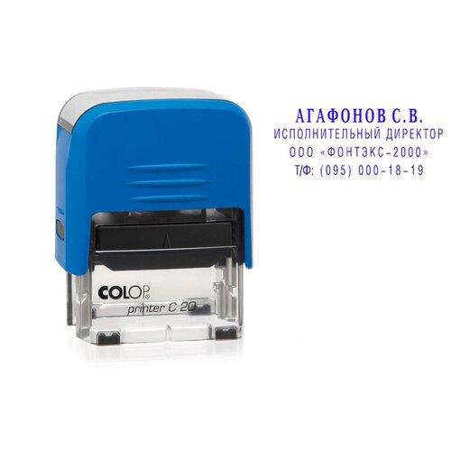 Фото - Штамп COLOP Printer C20-Set прямоугольный самонаборный синий штамп colop printer с20 прямоугольный оплачено синий