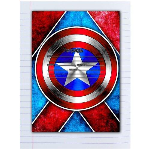 Купить Набор тетрадей 5 штук, 12 листов в линейку с рисунком Капитан Америка Зведа, Drabs, Тетради