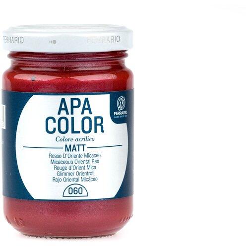 Акрил Ferrario Apa Color 150 мл № 60 Красный восточный металлик BA0095AO060
