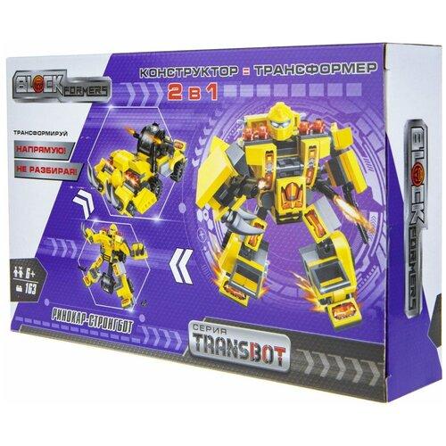 Купить Конструктор 1 TOY Blockformers Т19873 Ринокар-Стронгбот, Конструкторы