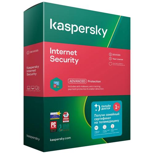 Фото - Kaspersky Internet Security + Онлайн доктор, коробочная версия, русский, устройств: 2, срок действия: 12 мес. kaspersky internet security онлайн доктор коробочная версия русский устройств 2 срок действия 12 мес
