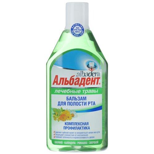 Купить Альбадент бальзам для полости рта лечебные травы, 400 мл