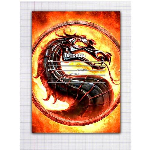 Купить Набор тетрадей 5 штук, 12 листов в клетку с рисунком Огненный дракон в круге, Drabs, Тетради