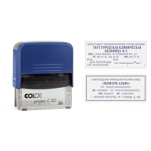 Штамп COLOP Printer C50-Set-F прямоугольный самонаборный синий
