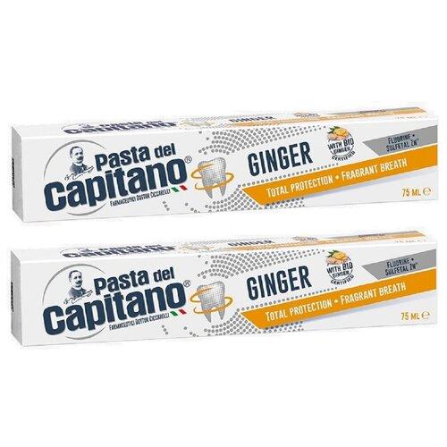 Зубная паста Pasta del Capitano Комплексная защита полости рта, имбирь, 75 мл, 2 шт. зубная паста pasta del capitano комплексная защита полости рта имбирь 75 мл