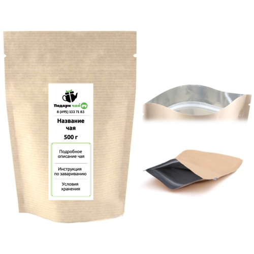 чай черный подари чай ассам nonaipara gtgfop листовой 50 г Чай черный Ассам (PEKOE), 500 г