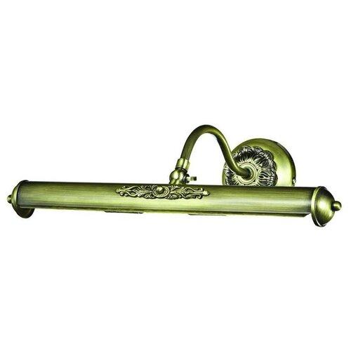 Светильник Favourite Подсветка для картин Picturion 1155-2W