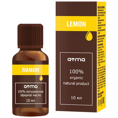 Эфирное масло ATMA Лимона 10мл