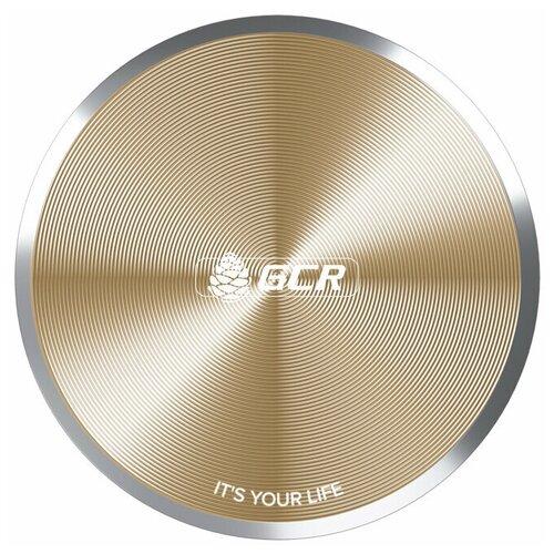 Металлическая пластина от GCR для магнитных автомобильных держателей телефонов, цвет бежевый