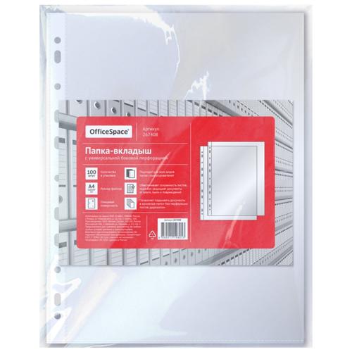 Купить OfficeSpace Папка-вкладыш с перфорацией А4, глянцевая, 100 шт прозрачный, Файлы и папки