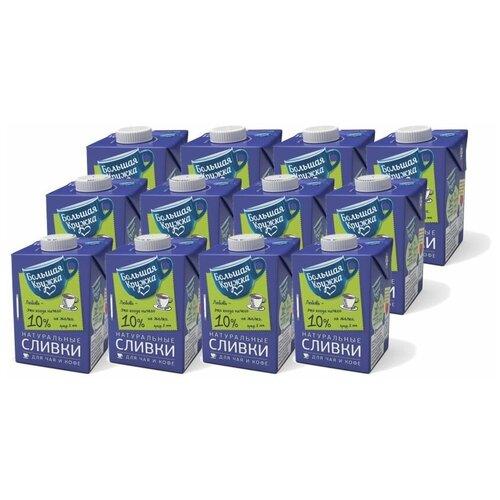 Фото - Сливки Большая Кружка ультрапастеризованные натуральные для чая и кофе 10%, 500 г, 12 шт. сливки ультрапастеризованные белый город 10% 500 мл
