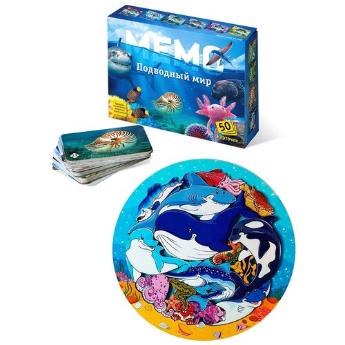 Игровой набор: Мемо Подводный мир + Зоопазл Подводный мир Нескучные игры набор фигурок нескучные игры