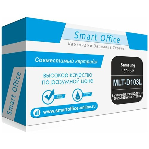 Фото - Картридж Smart Graphics SG-MLTD103L, совместимый картридж sakura mltd103l совместимый