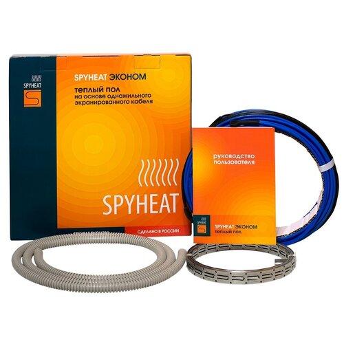 Греющий кабель SpyHeat Эконом SH-150