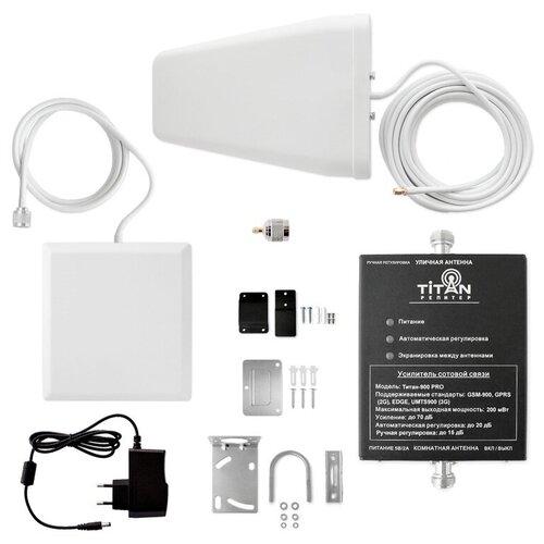 Комплект усиления сотового сигнала (Репитер) 3G GSM 900Мгц Titan 900 PRO