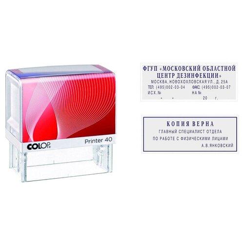 Штамп COLOP Printer 40 Set-F прямоугольный самонаборный синий