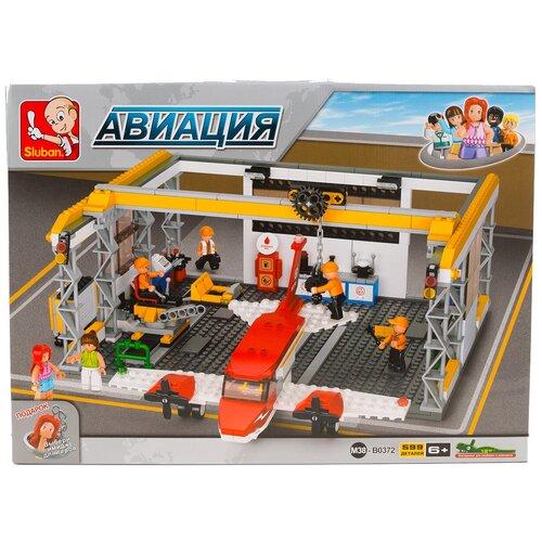 Конструктор SLUBAN Авиация M38-B0372 Ангар