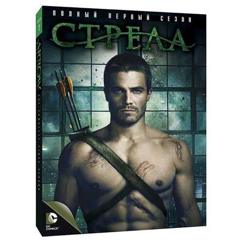 Стрела. Сезон 1 (5 DVD)