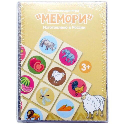 Купить Настольная игра PAREMO Мемори PE720-226, Настольные игры