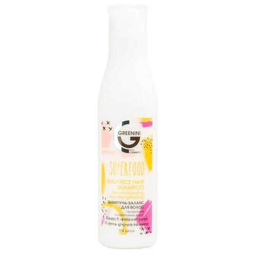 Купить Шампунь-Баланс для волос Greenini Superfood Увлажнение и Укрепление Волос 250 мл