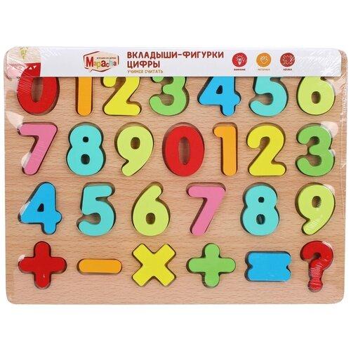 Купить Рамка-вкладыш Mapacha Цифры Учимся считать (76761), 26 дет., Пазлы
