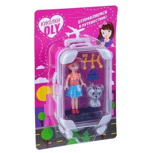 Фото - Набор игровой Bondibon куколка «OLY» с домашним питомцем и аксессуары, малиновый чемодан, BLISTER набор игровой bondibon кукольный уголок гостиная и куколка oly