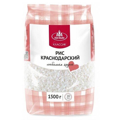 Рис Агро-Альянс Краснодар круглозерный 1.5 кг