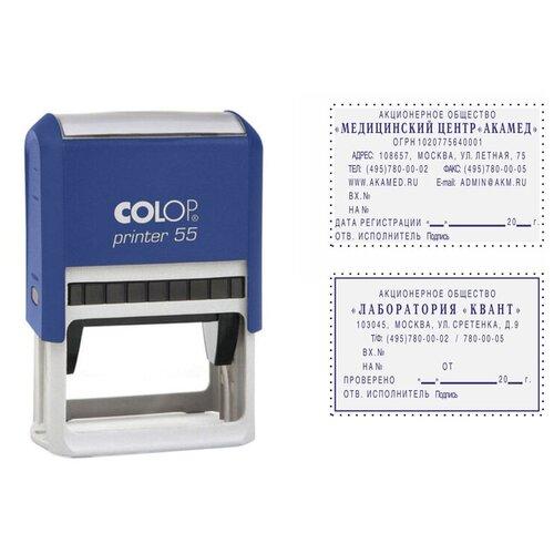 Штамп COLOP Printer 55 Set- F прямоугольный самонаборный синий