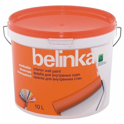 Краска акриловая Belinka Для внутренних стен моющаяся матовая белый 10 л