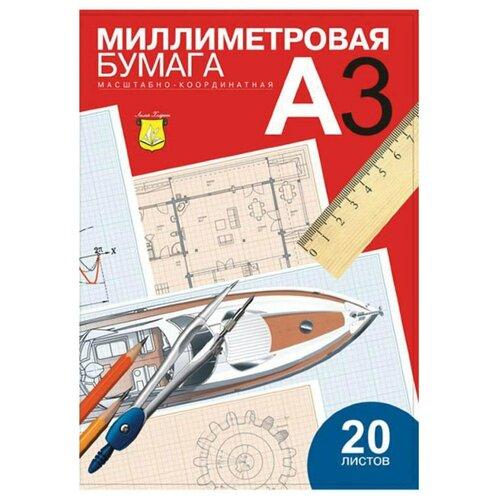 Миллиметровая бумага Лилия Холдинг масштабно-координатная ПМ/А3 (A3), 20 л. голубой