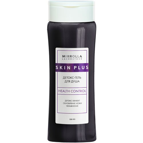 Детокс-гель для душа Mirrolla Laboratory Skin plus, 330 мл mirrolla маска гидробаланс для волос skin plus 250 мл