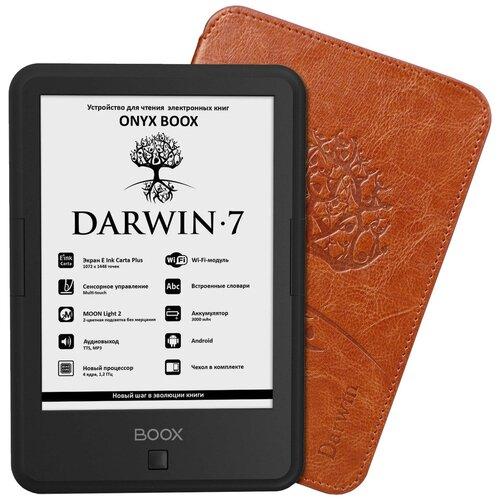 Электронная книга ONYX BOOX BOOX Darwin 7 8 ГБ черный обложка