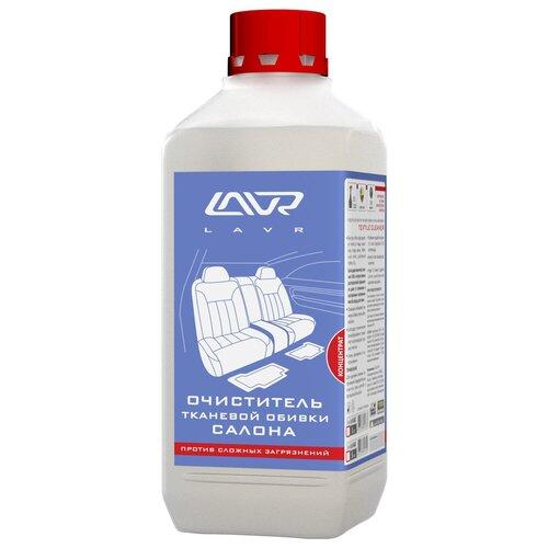 Lavr Очиститель тканевой обивки саловна автомобиля Ln1462, 1 л