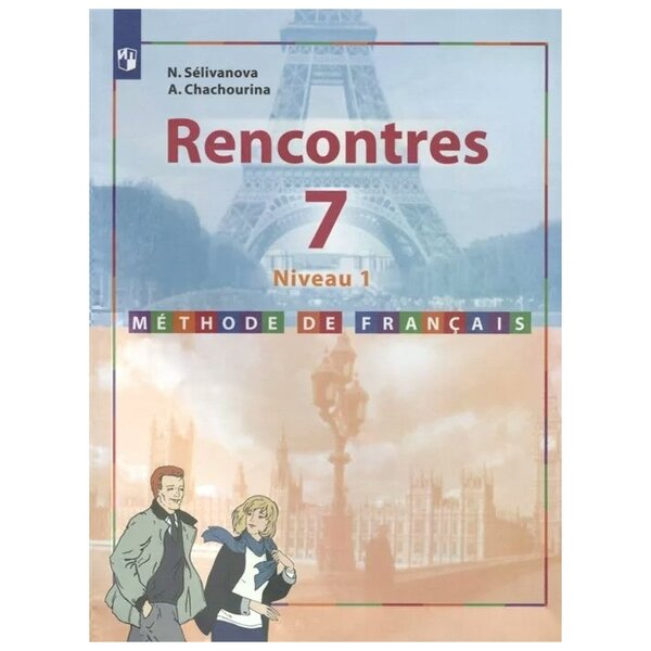get it on rencontres)