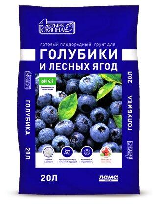 Грунт Четыре сезона Для голубики и лесных ягод 20 л. — купить по выгодной цене на Яндекс.Маркете