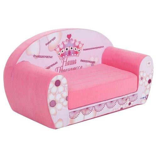 Диван PAREMO Инста-малыш размер: 90х43 см, обивка: ткань, светло-розовый