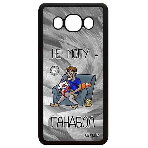 Чехол для телефонов Samsung Galaxy J5 2016,