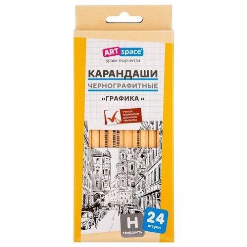 Купить ArtSpace Набор карандашей чернографитных Графика H, 24шт (HY002_15096) бежевый, Карандаши